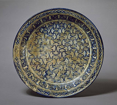 Bowl Greater Iran Bowl, 14th century Ceramic; Vessel, Fritware, underglaze-painted, 4 x 15 in. (10.16 x 38.10 cm) The Madina Collection of Islamic Art, gift of Camilla Chandler Frost (M.2002.1.17) Art of the Middle East: Islamic Department.