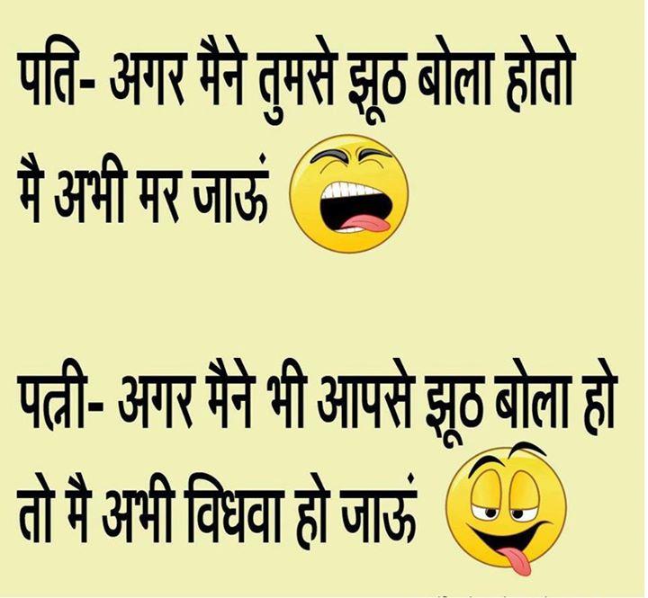 satya vachan facebook quotes