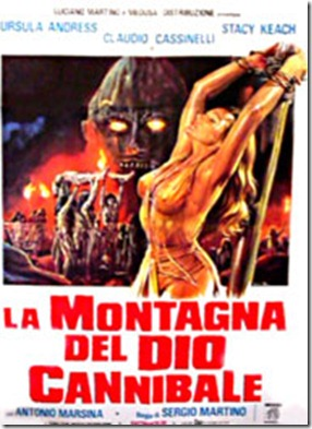 Mountain_of_cannibal_god_poster3