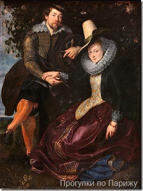 Рубенс. Автопортрет с женой.