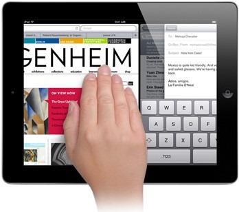 iPad多工處理手勢