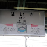 haiki station in Sasebo, Nagasaki, Japan