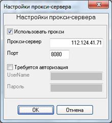 прокси-порт