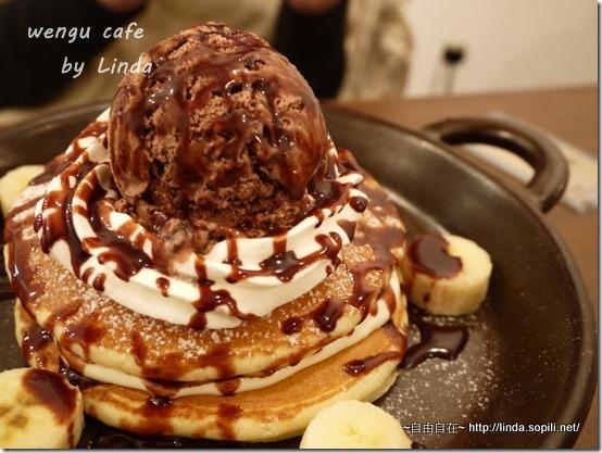 溫古咖啡-香蕉巧克力冰淇淋煎餅