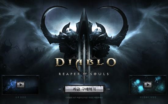 Diablo20140326000035