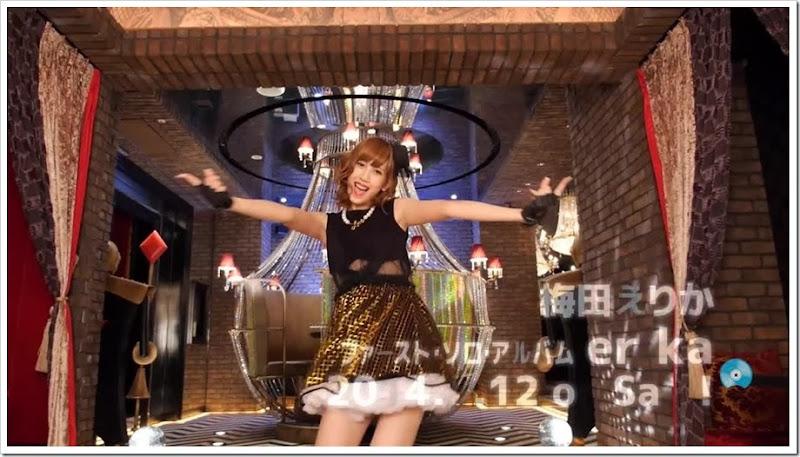 Umeda_Erika_First_Album_32