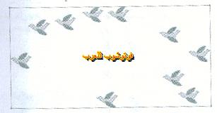 الرسم فى الاستيريتور-20141104213915-00018_10
