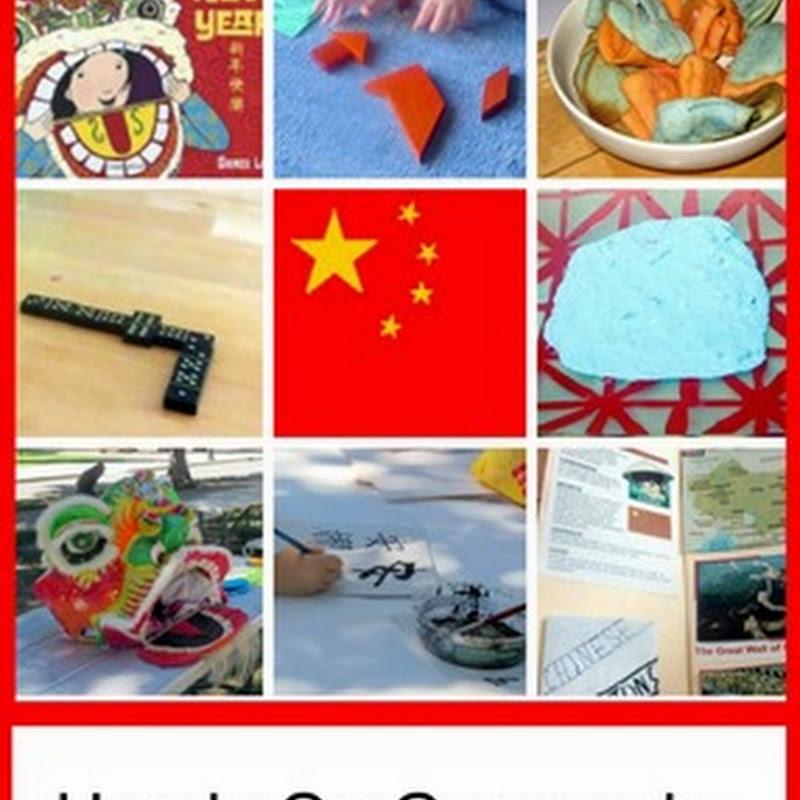 China Elementary School Unit