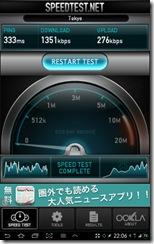 Screenshot_2013-07-31-22-06-54