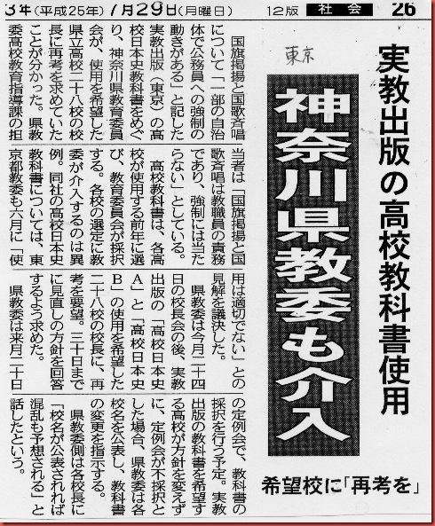 Image2神奈川