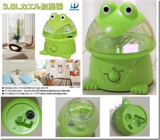 3.8L カエル加湿器