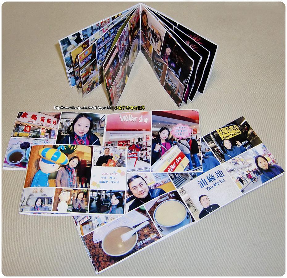 2009-2010hongkong10.jpg
