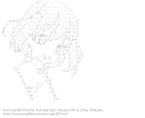 [AA]Tsuruta Himeko (Saki)