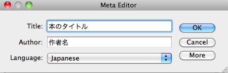 Metadataedit