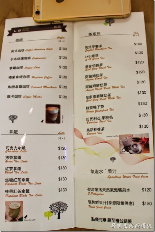 台南-L B_Coffee綠色咖啡廳-菜單03