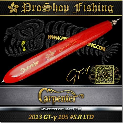 carpenter 2013 GT-γ 105 #S.R LTD.2