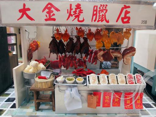rios_minihk_roast_meat_05.jpg