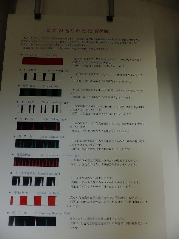 DSCF7285.JPG