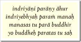 [Bhagavad-gita, 3.42]