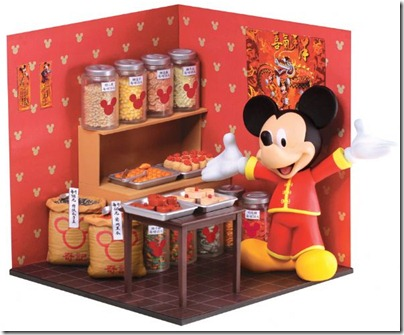 Prosperous New Year (新春步步高) - Mickey 01