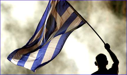 σημαία_1 1111