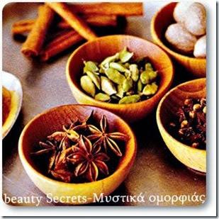 antioksidotika-mpaxarika-penbeautysecrets.blogspot.gr