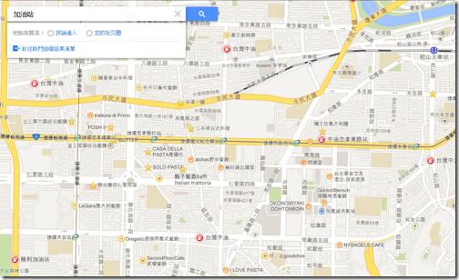 google maps-09