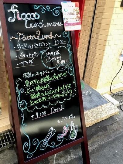 20141222-IMG_2118