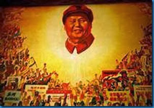red guard mao 2
