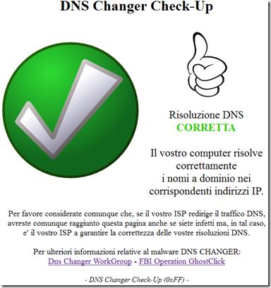 dns-ok controllo virus DNSChanger