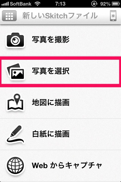 18skitch20iphoneapp