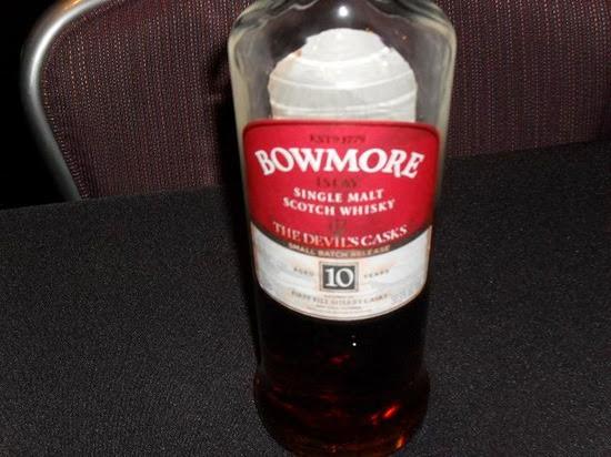 Bowmore1