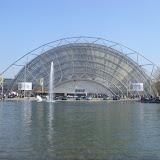 В 1996 году был открыт новый выставочный комплекс на севере Лейпцига.