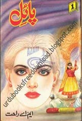 Payal 01by M .A. Rahat