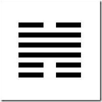 I Ching 31 Influencia Hsien