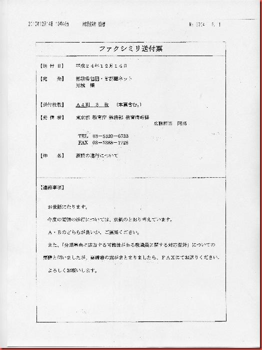 Image2文書1