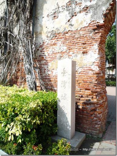 安平古堡-台灣城殘蹟