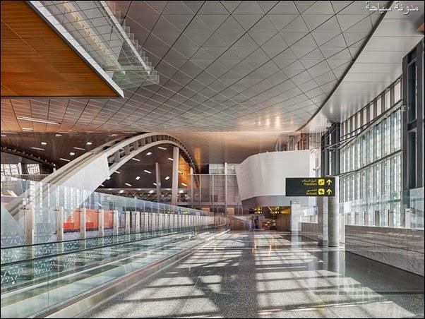 مطار الدوحة الجديد من الداخل