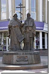 08-11 saratov 029 800X universite