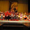 Отчетный концерт 2010