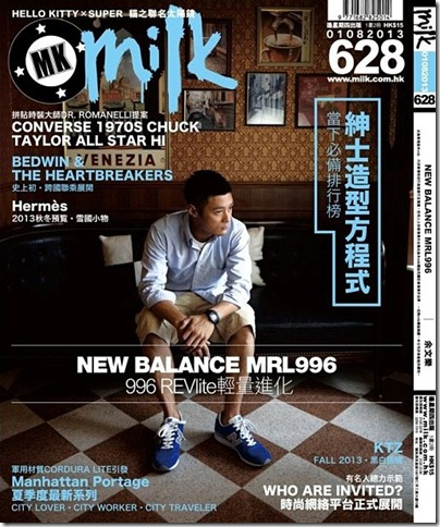 "Shawn Yue x New Balance MRL996 REVLITE ""Common Sense"" Edition 14"