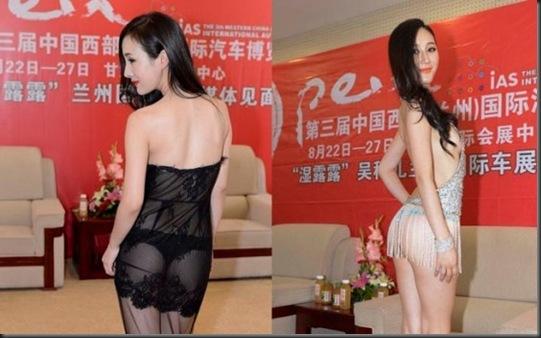 Gan-Lulu-v.s.-Wu-Xier-560x344
