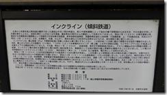 螢幕截圖 2014-06-04 15.51.57