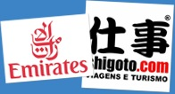 Exibir Shigoto & Emirates