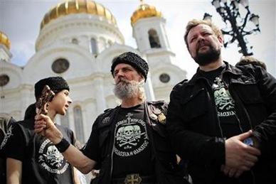 Orthodox-militant-group-moscow