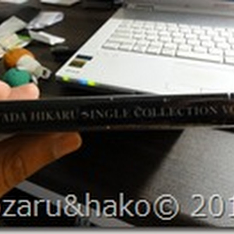 Utada Hikaru single collection v2 を買いました