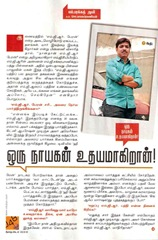 pradeep_interview
