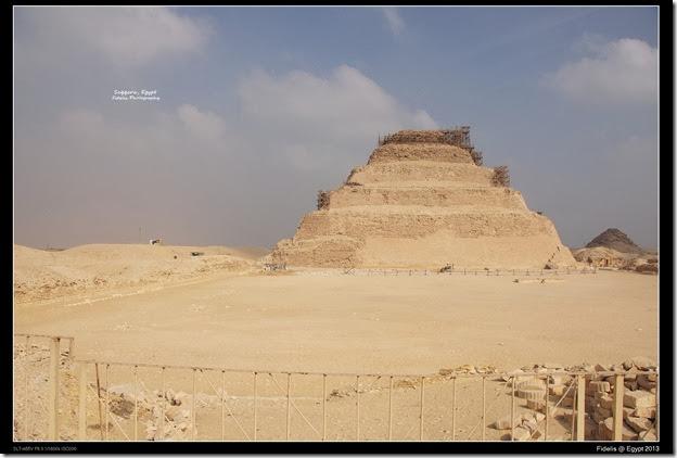 Egypt Day 11_03-14