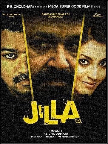 vijay-jilla-poster