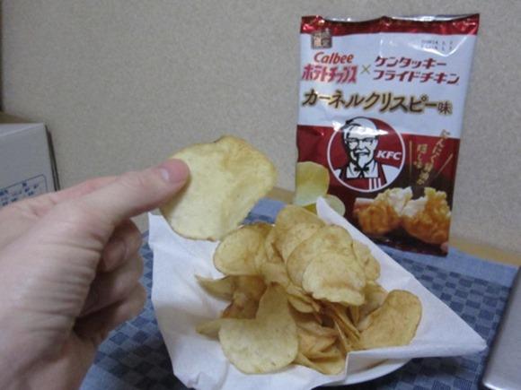 KFC_Chips